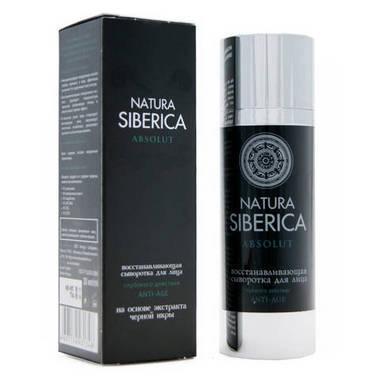 -1natura-siberica-caviar-serum-duong-da-trung-ca-den