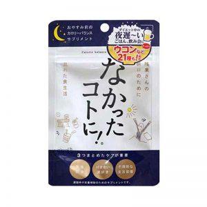vien-uong-ho-tro-cai-thien-can-nang-enzyme-ban-dem-nhat-ban-30-vien
