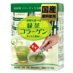 collagen-hanamai-tinh-chat-tra-xanh-nhat-ban-1a