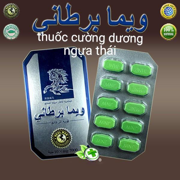 vien-uong-cuong-duong-ngua-thai-xung-man-an-toan-hieu-qua-1