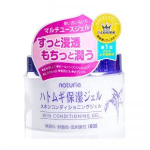 Kem-dưỡng-ẩm-Naturie-skin-conditioning-gel-Nhật-180g-min