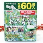 bot-rau-xanh-yakult-nhat-ban-bo-sung-chat-xo-1